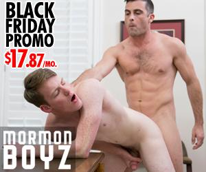 Mornon Boys